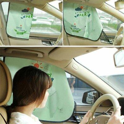 汽車窗簾 防曬遮陽簾車內隔熱車用防嗮車載遮擋光布側窗簾 KB3552