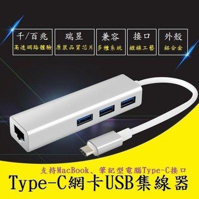 【3C生活家】MacBook Type...