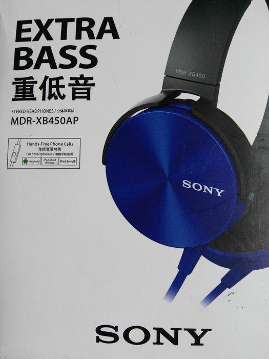 Sony重低音耳機