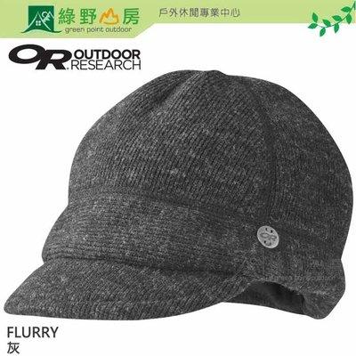 綠野山房》OUTDOOR RESEARCH 美國 OR FLURRY 女 羊毛混紡透氣保暖帽 灰 243640-0890