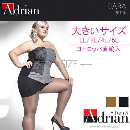 日本購回  大尺寸ADRIAN絲襪 20DEN