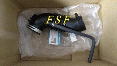 盛揚 FORD ACTIVA ISAMU TIERRA 1.6 正廠 空氣軟管/進氣軟管