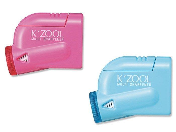 日本製 STAD五段式k'ZOOL削鉛筆器 - 粉色