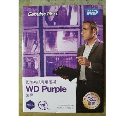 【胖胖秀OA】WD 2TB 3.5吋SATA紫標硬碟(監控專用)※含稅※