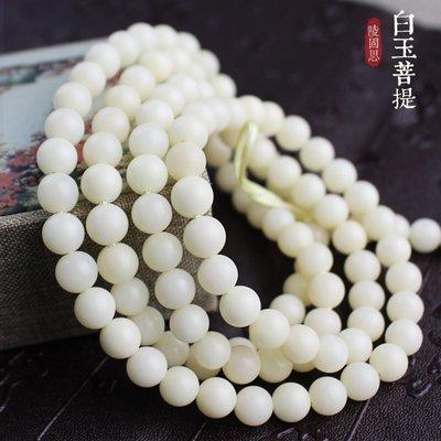 白玉菩提手串108顆女男士項鏈天然白菩提根原籽散珠文玩佛珠配飾佛珠念珠