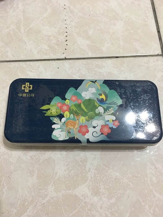 中鋼2018年股東會紀念品 皂到幸福收納禮盒直購價250元~台中市可面交