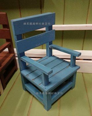 ZAKKA糖果臘腸鄉村雜貨坊     雜貨類... Andreina裝飾椅(道具椅/裝置藝術/攝影道具/開店用品櫥窗展示