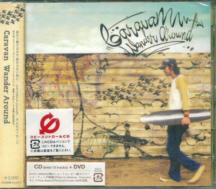K - Caravan - Wander Around - 日版 CD+DVD - NEW