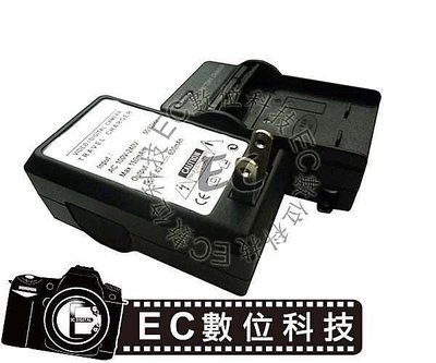 【EC數位】FUJI 50i 601 F401 F410 F601 M603 NP60 NP-60 F10 F11 NP120 NP-120 充電器