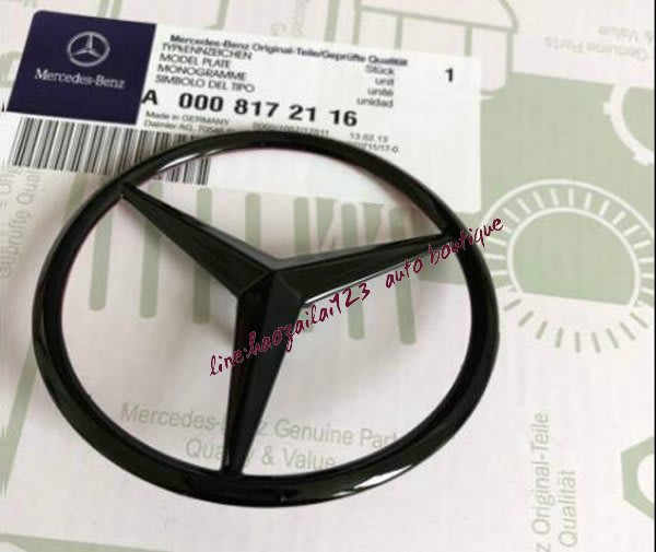 原廠Benz賓士尾標星標新E級coupe GT GTS GTR 新GLC級coupe新GLS亮黑色後圓標尾箱標誌