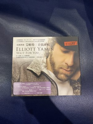 *還有唱片行*ELLIOTT YAMIN / WAIT FOR YOU 二手 Y13699