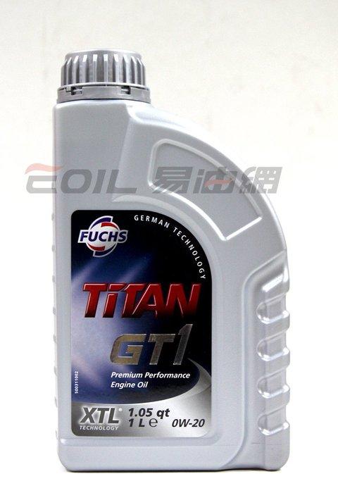 【易油網】FUCHS 0W20 TITAN GT1 0W-20 XTL 合成機油