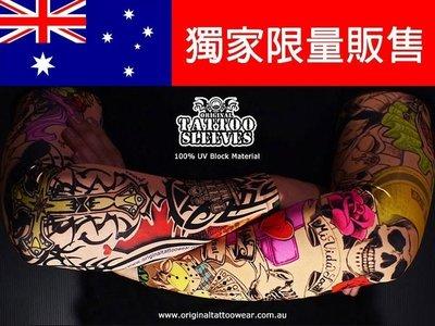 100%澳洲製 澳洲原創刺青袖套 100%防曬版本 可可夜總會 亡靈節 墨西哥糖果骷髏紋身與墨西哥黑幫小丑賭博紋身袖套