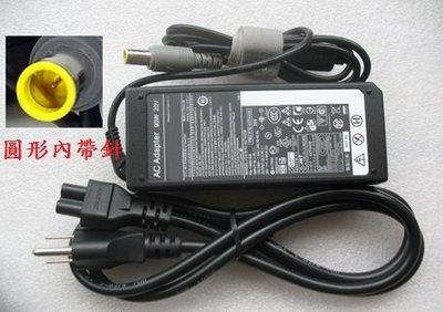威宏資訊 ThinkPad 筆電維修 X200 X201 X300 X301 W500 20V 4.5A 變壓器 充電器