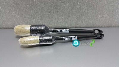 Valet PRO Brush 2件式細節毛刷組