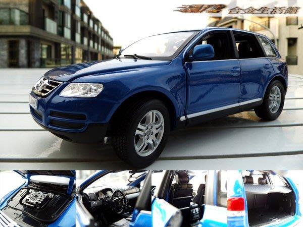 【Bburago 精品】1/18 VW Touareg 福斯 頂級越野休旅車~全新藍色,特惠價~!!