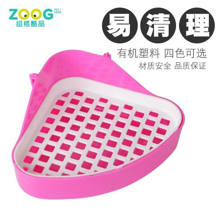 兔子廁所荷蘭豬便盆龍貓三角尿盆WC 寵物用品玩具 方便清理