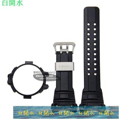 錶帶 手錶帶 卡西歐CASIO男款原裝GWN-1000B黑色亞光表帶/ 表鏈+表殼套裝--白开水 台北市