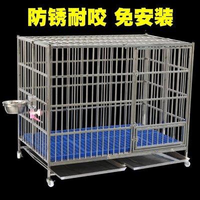 寵物籠文寵折疊不銹鋼狗籠子小型犬中大型犬泰迪薩摩拉布拉多金毛寵物籠