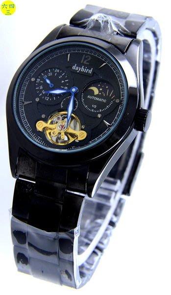 (六四三精品)錶徑3.7公分.黑王黑鋼槍錶殼.日月相.24小時制.陀輪.自動上鍊機械錶!