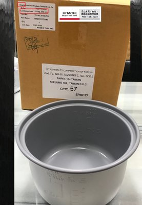 現貨中 保證原廠公司貨【上位科技】日立微電腦電子鍋內鍋適用 RZ-DM3YT RZ-AT3YT RZ-DT3YT