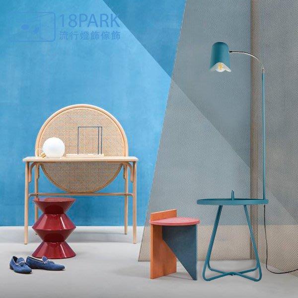 【18Park 】北歐設計 Floor lamp on the desktop [ 桌面之上落地燈 ]