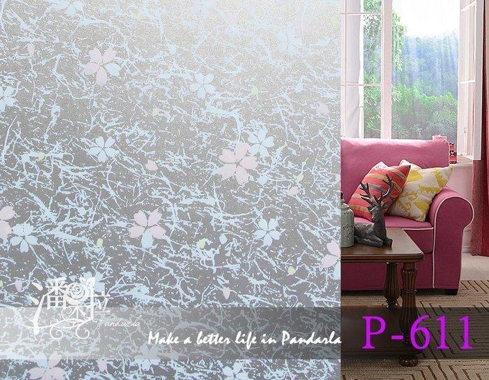 [潘朵拉時尚館]P611高品質特厚玻璃貼紙櫻花推薦首選 窗貼 居家隔熱紙 霧面毛玻璃  窗簾 玻璃紙 抗UV 防碎裂