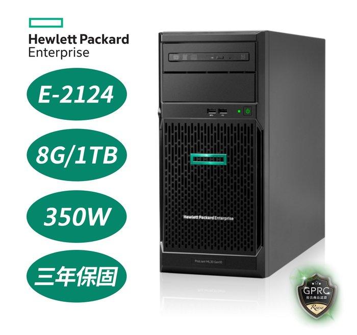 HPE ProLiant ML30 Gen10非熱抽直立式伺服器/E-2124/8GB/1TB/S100i/350W