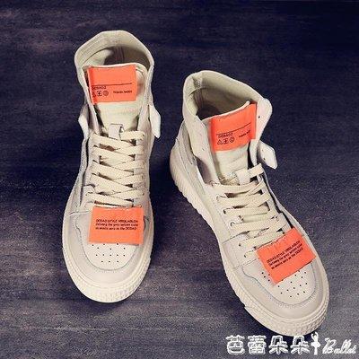 馬丁鞋 男靴子馬丁靴高筒男鞋雪地皮靴中筒韓版潮流秋季工裝沙漠短靴百搭