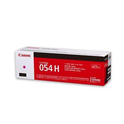 【費可斯】Canon CRG-054H M 原廠紅色碳粉匣(含稅*免運費*)