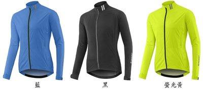 公司貨 GIANT 捷安特 PROSHIELD 頂級輕量透氣高防水外套 高級防水雨衣 自行車風衣 3色可選