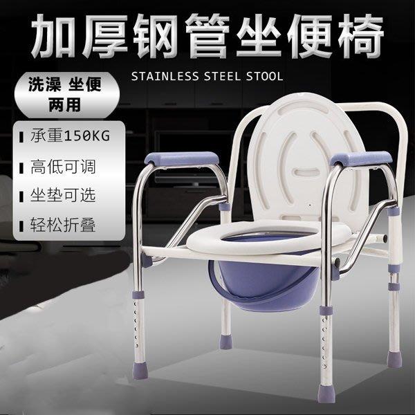 5Cgo【批發】含稅會員有優惠 520395427668 升級加固老人坐便器孕婦坐廁椅 凳子可折疊老人椅家用804-2