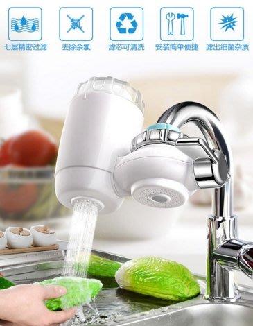 ~幸福家園~雙出水龍頭7層過濾淨水器~水龍頭~廚房自來水龍頭~過濾器~