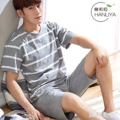 夏季睡衣男夏棉質短袖薄款休閒寬鬆大尺碼男士家居服套裝CC1705