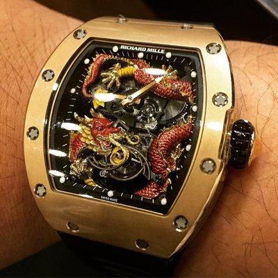 Richard Mille RM 057 Red Dragon Jackie Chan Tourbillon Watch