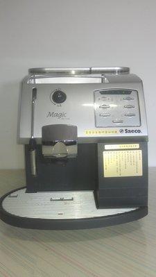 【威慈】Saeco Magic de luxe 全自動咖啡機(中古)