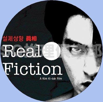 2000年韓國犯罪劇情片DVD:真相/虛擬復仇事件【朱鎮模】DVD