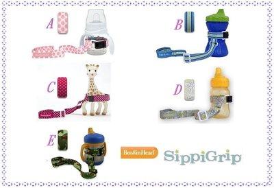 【寶寶王國】美國BooginHead SippiGrip 多功能防掉落萬用帶 玩具綁帶/水杯綁帶