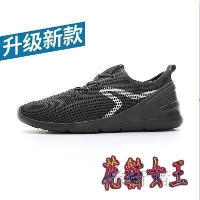網面運動鞋 2019新款男鞋夏季透氣輕便鞋子休閒鞋 BT5053