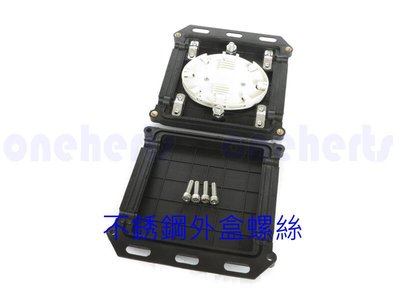 萬赫 W24FBL 2-24芯防水光纖接續盒 小四方款 戶外型不銹鋼螺絲 二進二出臥式 24芯光纖盒 光纖熔接盒