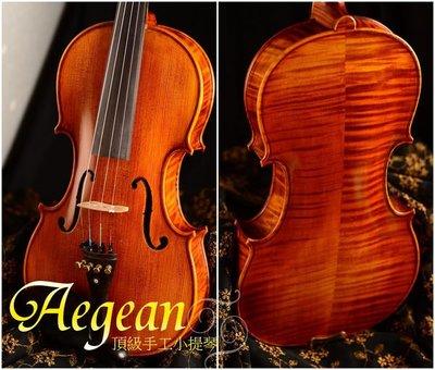 【嘟嘟牛奶糖】愛琴海 V18系列虎紋小提琴.法式規格.配高檔方盒(含溼度計)‧限量十把V09