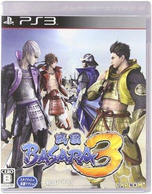 PS3 戰國 BASARA 3 初回版 純日版 二手品