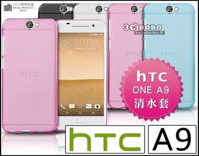 [190 免運費] HTC ONE A...