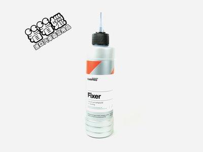 (看看蠟)CarPro FIXER:COMPOUND & POLISH拋光劑 250g