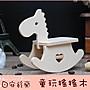 ╭* 日安鈴蘭 *╯ 黏土 拼貼 木器 ~  童玩...