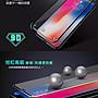y 9D 防藍光/高清 滿版 玻璃貼 保護貼 iPhone 12 11 Pro Max xs xr 8 7 6s SE