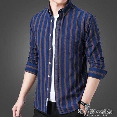 ZIHOPE 2019新款男士韓版長袖襯衫青年休閒潮流條紋襯衣男式修身純棉寸衫ZI812