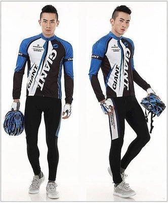 【探險者】11 GIANT 捷安特 藍白 自行車車衣/單車服/腳踏車服/騎行服 車衣車褲長套裝