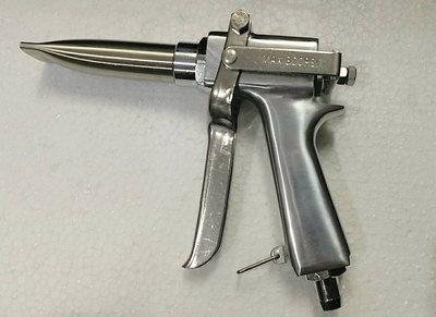 新型泡沫槍.泡沫機噴槍.鋁合金白鐵噴頭