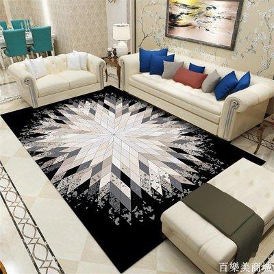 精選  美式北歐式地毯客廳茶幾墊地毯臥室床邊毯滿鋪現代簡約長方形地毯